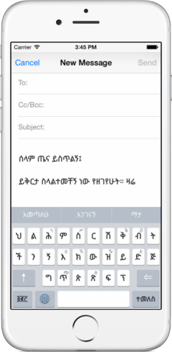 Send Email in Amharic using Abyssinica Amharic on iPhone 6