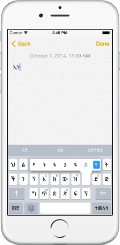 Amharic Keyboard on iOS